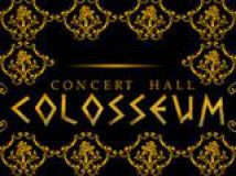 Concert hall Colosseum